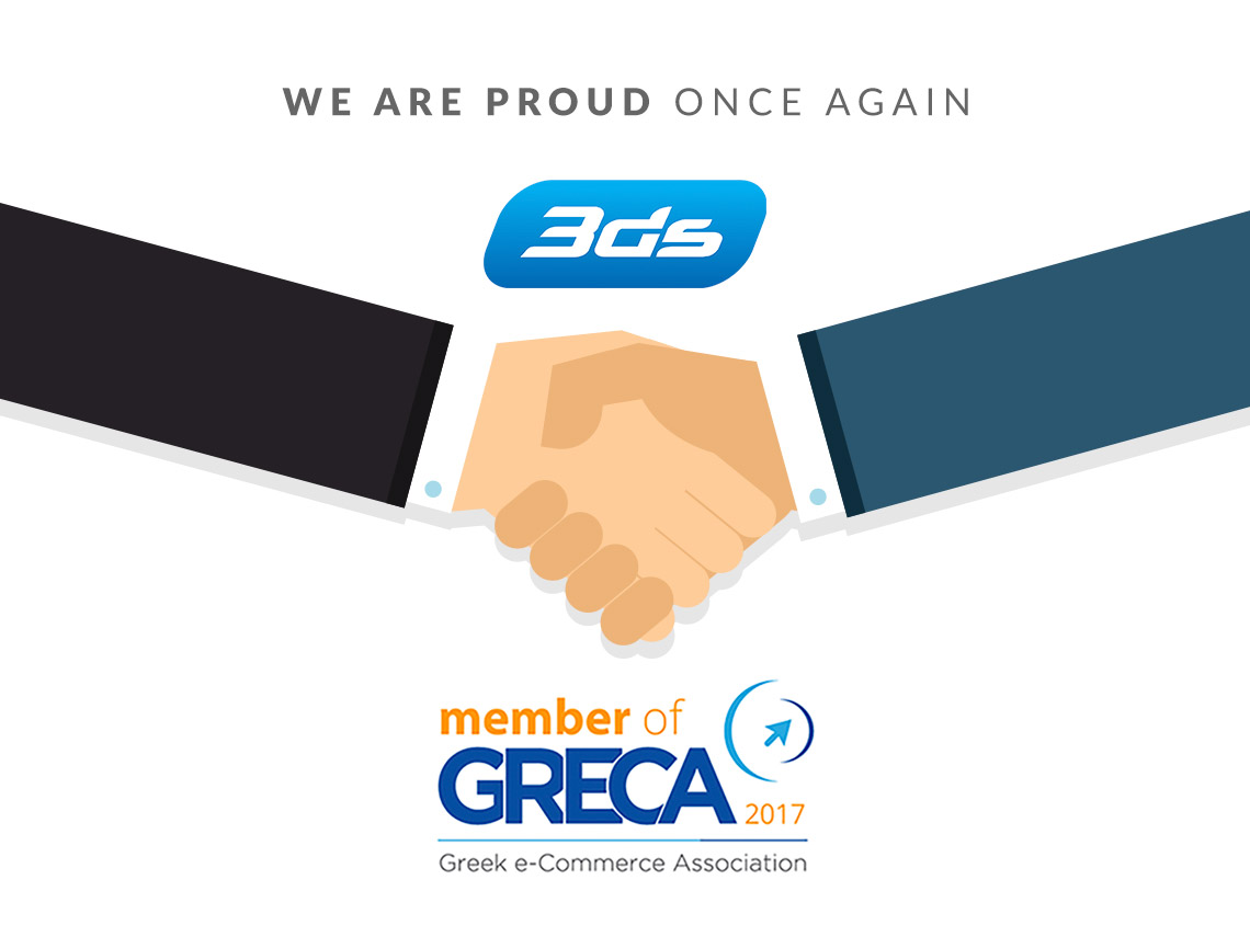 H 3ds μέλος του GRECA (Greek eCommerce Association)