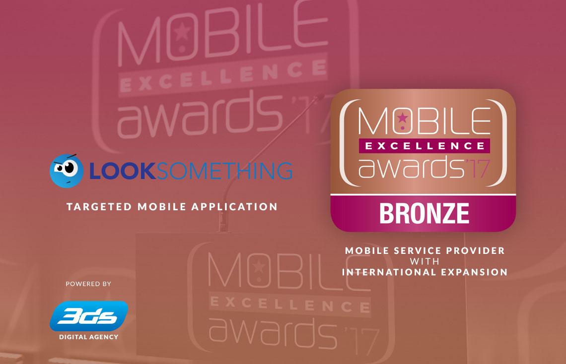 Σημαντική διάκριση για την 3ds και το Looksomething στα Mobile Excellence Awards 2017