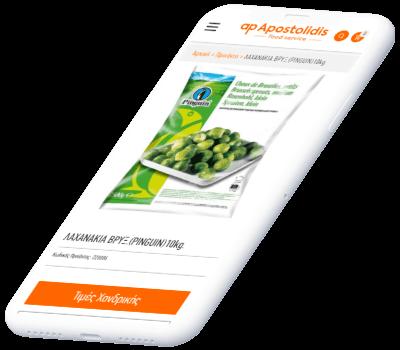 Apostolidis Foods