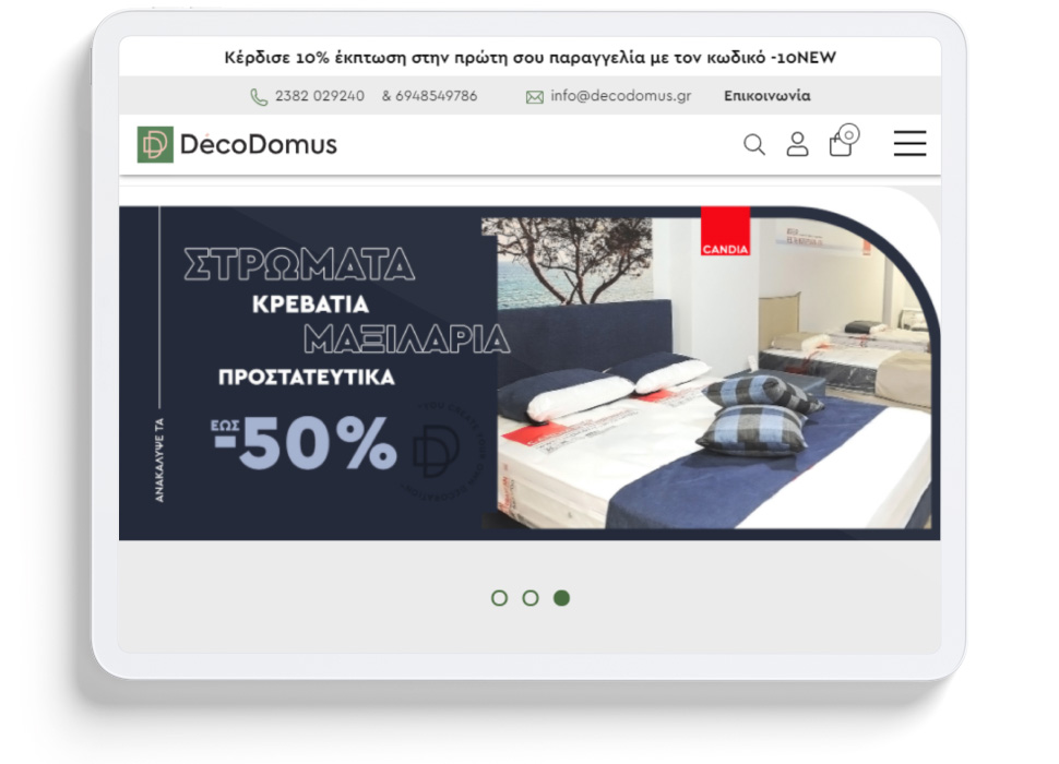 DecoDomus – Digital Projects | 3ds.gr