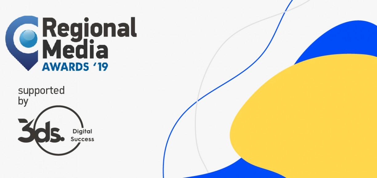 Η 3ds επίσημος χορηγός στα Regional Media Awards 2019
