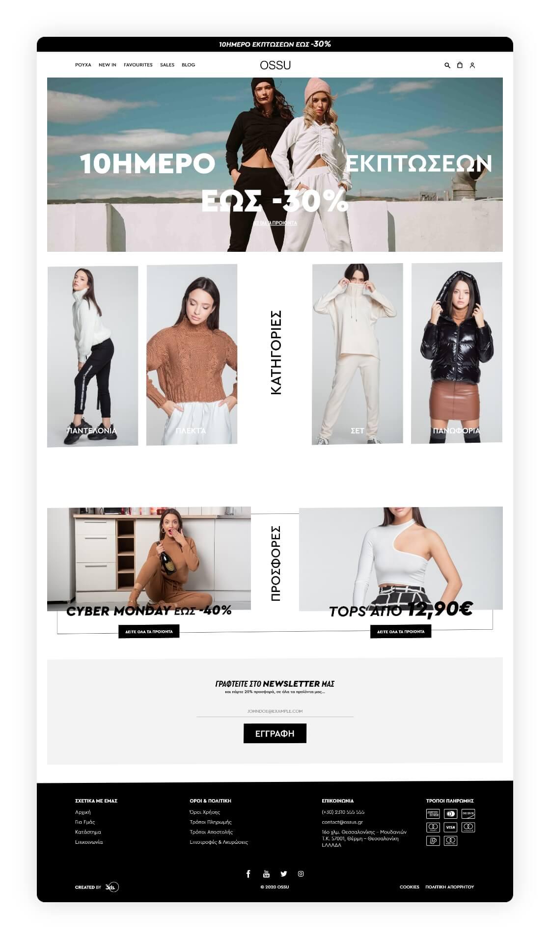 Ossu – Fashion eShop