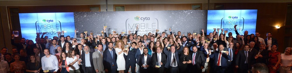 Cyta Mobile Excellence Awards 2016 οι νικητές