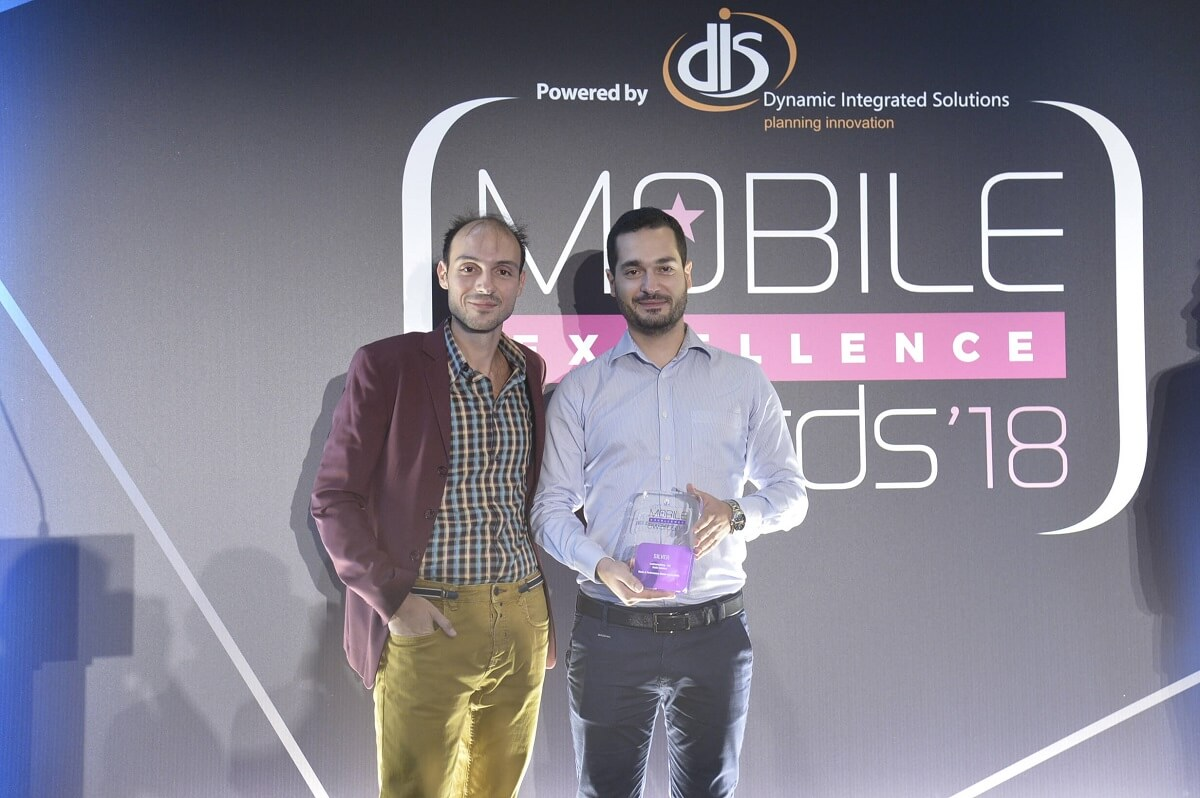 mobile excellence awards taskos nikos